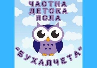 ЧДЯ Бухалчета - град София