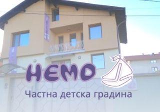 ЧДГ Немо - град София