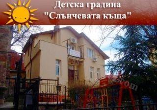 ДГ с английски език Слънчевата къща - град Пловдив