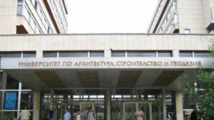 Университет по Архитектура, Строителство и Геодезия - София