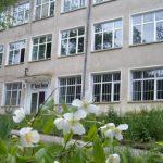 """ЦСОП """"Васил Левски"""" - Център за специална образователна подкрепа град Ловеч"""