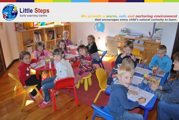 ЧДГ Малки стъпки - Частна детска градина - Симеоново, град София