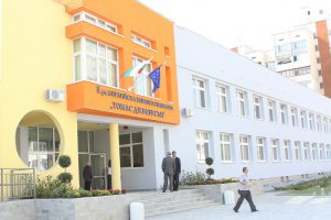 Втора английска езикова гимназия Томас Джеферсън - град София
