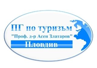 ПГТ Асен Златаров - град Пловдив