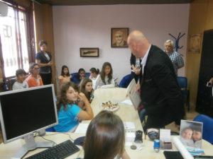 Център за работа с деца