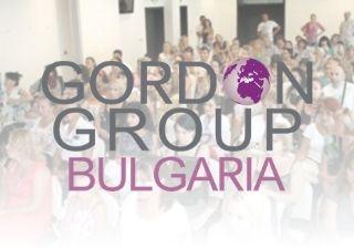 Гордън груп България 2017 - град Бургас