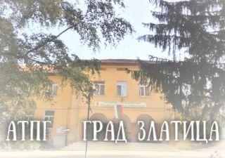 АТПГ - град Златица