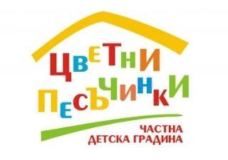 ДГ и ясла Цветни песъчинки - град Варна