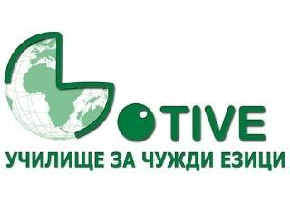 Езиков център Мотив - град Бургас