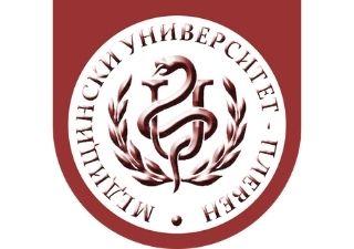Медицински Университет - град Плевен