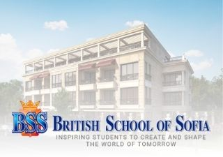 Британско училище - град София