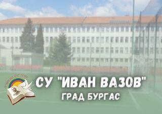 СУ Иван Вазов - град Бургас