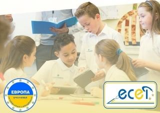 ЕСЕТ ООД - Образователна институция