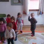 ЧДГ Детство мое - град Пловдив