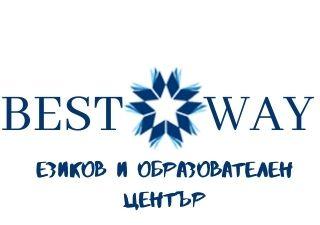 Бест Уей ООД - Обучение, преводи и легализация Пловдив
