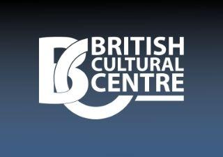 Британски Културен Център - град Бургас