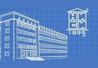 Научноизследователски строителен институт - НИСИ ЕООД град София