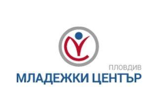 Младежки център град Пловдив