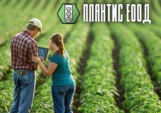 Плантис ЕООД - Научно-изследователски и технологичен център по земеделие