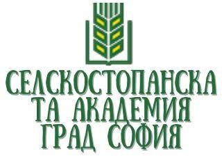 Селскостопанската академия град София