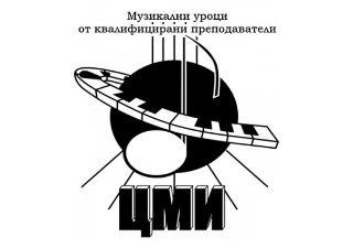 Център за музикални изкуства - град София