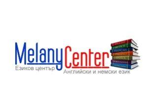 Учебен център Мелани - град Бургас