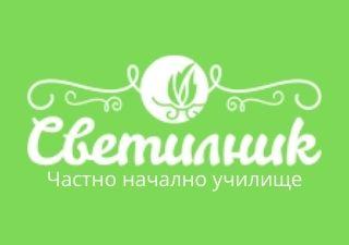 ЧНУ Светилник - град София